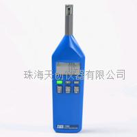泰仕TES-1160三合一大氣壓溫濕度計 TES-1160