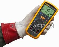 FLUKE1508手持式數字兆歐表 FLUKE1508