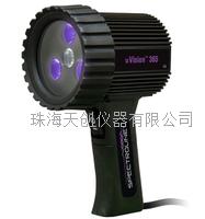 UVISION365高強度LED紫外線燈 UV-365ES/UV-365EH