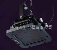 EDG-13SBLC大面積LED紫外線燈 EDG-13SBLC