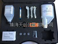 Elcometer138 Bresle盐分测试套装 E138-1C