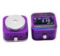 紫外輻照度計 HPL200
