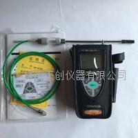 便攜式可燃氣體檢測報警器  XP-3110
