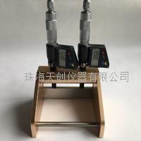 數顯可調式涂膜器 BEVS 1806F/100