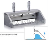 可調式涂膜器 BYK2325/2326/2327/2328/2329