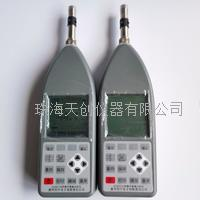 精密噪聲頻譜分析儀 HS5671D