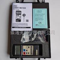 紫外光強度計 UVC-254A