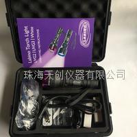 紫外線燈 UVG3