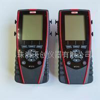 便攜式多功能測量儀 VT210