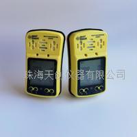 四合一氣體檢測儀 AS9800