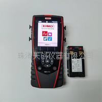 便攜式多功能測量儀 AMI310