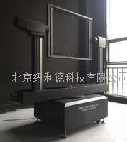 C型分布式光度性能測試係統