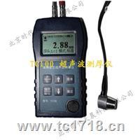 時代TC100 超聲波測厚儀(精密型)