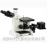 時代TMR1700AT/BT系列金相顯微鏡