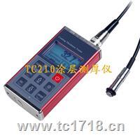 TC210双功能数字涂镀层测厚仪