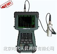 TIME1130超聲波探傷儀