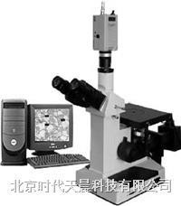 时代TC-4XCE电脑型倒置金相显微镜