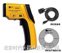 TM980D紅外線測溫儀 冶金專用型