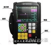 時代TCD360數字超聲波探傷儀