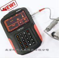 TIME5330里氏硬度计