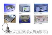 德国CMC微量水分析仪 TMA-202