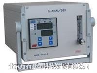 4400total热值分析仪 4400