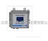 在線微量氧氣分析儀