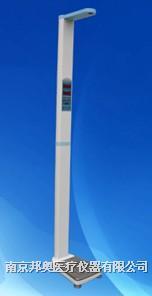 超声波体检机 HGM-300