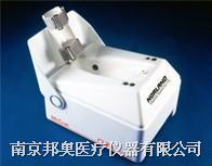 干式超声跟骨骨密度分析仪 CUBA