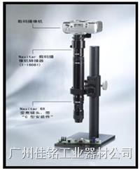Navitar數碼攝像機轉接器