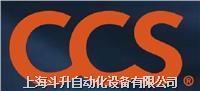 专业供应美国CCS压力开关