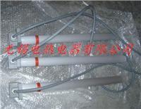 石英管加熱器 石英電熱管
