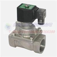 ZHUP系列不銹鋼(304#-316#)蒸汽電磁閥 電磁閥