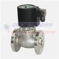ZQDF系列不銹鋼(304#---316#)直動蒸汽電磁閥 蒸汽電磁閥