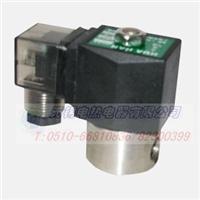 ZHQ系列不銹鋼(304#---316#)微型電磁閥 不銹鋼微型電磁閥