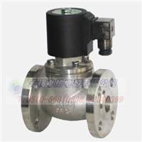 ZCLF系列不銹鋼(304#-316#)高溫蒸汽電磁閥 電磁閥