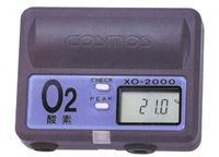微型氧氣檢測器XO-2000 XO-2000