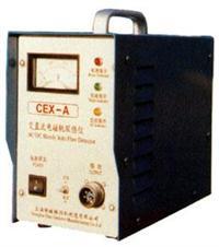磁粉探伤仪CEX-A CEX-A