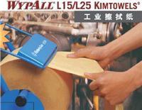 金佰利L15/L25擦拭紙 L15/L25