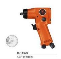 臺灣西瑞氣動工具UT-5033 扭力扳手  UT-5033 3/8″