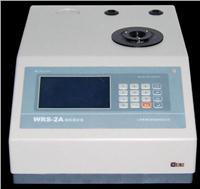 WRS-2A 微機熔點儀 WRS-2A