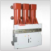 CV1-40.5(ZN85A)戶內高壓真空斷路器 CV1-40.5(ZN85A)