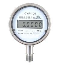 CYF系列数字压力表 CYF系列