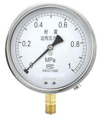 YNTZ系列耐震电阻远传压力表 YNTZ系列