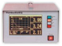 TF600鐵水熱分析儀 TF600