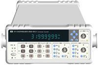 SP312B型等精度通用計數器 SP312B型