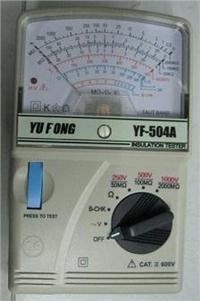指针式高阻计绝缘测试YF-504A YF-504A
