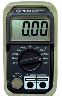 數位電容錶YF-150 YF-150