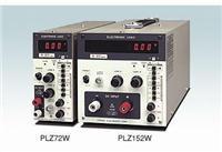 雙電流電子負載裝置(DC)PLZ152W (DC)PLZ152W