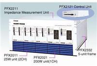 電池測試系統PFX2211 PFX2211